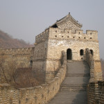 Čína – je to džin z láhve?